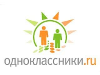 Бегун + Одноклассники