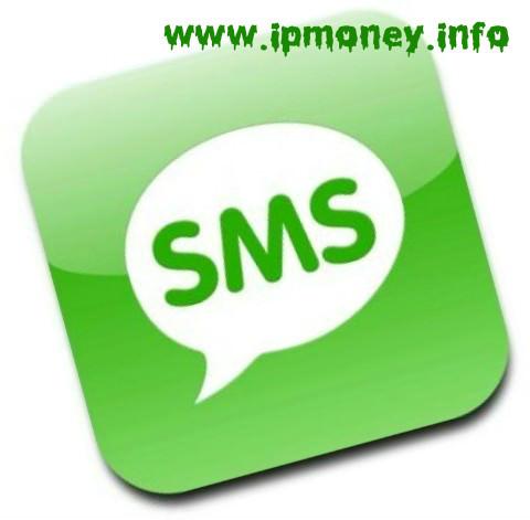 Список рабочих sms-шлюзов