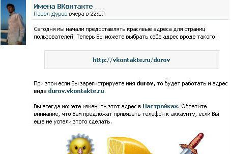 Программа Подбора Паролей Вконтакте